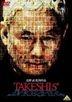 Takeshis' (DVD) (English Subtitled) (Japan Version)