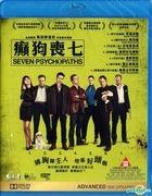 Seven Psychopaths (2012) (Blu-ray) (Hong Kong Version)