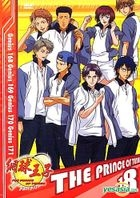The Prince Of Tennis Part III (Vol.18) (Taiwan Version)
