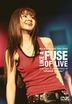 "Mai Kuraki Live Tour 2005 Like A Fuse Of Live and Tour Documentary of ""Chance for you"" (Japan Version)"