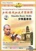 The Original Boxing Tree Of Traditional Shaolin Kung Fu Shaolin Basic Skills (DVD) (China Version)