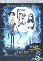 Corpse Bride (2005) (DVD) (Hong Kong Version)