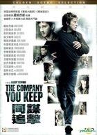 The Company You Keep (2012) (DVD) (Hong Kong Version)