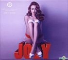 Hopelessly Romantic Collection 慢歌精選 (2CD + Moov Live DVD)