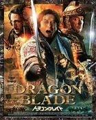 Dragon Blade (Blu-ray) (Premium Edition) (Japan Version)
