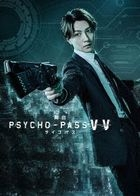Musical PSYCHO-PASS Virtue and Vice (DVD)(Japan Version)