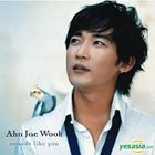 Sounds like you (ALBUM+DVD)(Japan Version)