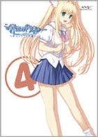 Kono Aozora ni Yakusoku wo - Yokoso Tsugumi Ryo e (DVD) (Vol.4) (Normal Edition) (Japan Version)