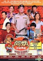 Ah Beng The Movie: Three Wishes (DVD) (2-Disc Edition) (Malaysia Version)