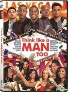 Think Like A Man Too (2014) (DVD) (Hong Kong Version)