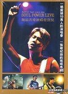 David Tao@Hong Kong Soul Power Live Karaoke (DVD)
