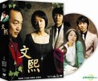 Moon Hee (DVD) (Vol.1 Of 2) (Multi-audio) (MBC TV Drama) (Taiwan Version)