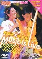 Anthony Wong + Miriam Yeung 903 Music is Live Karaoke (DVD)