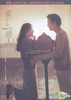 Il Mare (DVD) (Hong Kong Version)