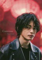 Kamio Fuju 1st Photobook 'Continue'