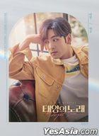 Musical Midnight Sun OST (Baek Ho Version)