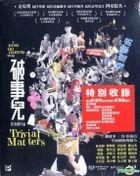 Trivial Matters (2007) (Blu-ray) (Hong Kong Version)
