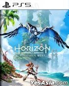 Horizon Forbidden West (Asian Chinese / English Version)