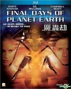 Final Days Of Planet Earth (2006) (Blu-ray) (Hong Kong Version)