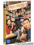Fine, Totally Fine (DVD) (Korea Version)