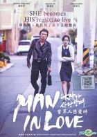 Man In Love (DVD) (Malaysia Version)