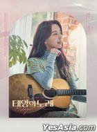 Musical Midnight Sun OST (Kei Version)