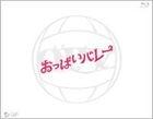 Oppai Volleyball (Blu-ray) (Japan Version)