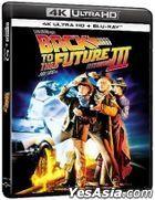 Back To The Future Part III (1990) (4K Ultra HD + Blu-ray) (Hong Kong Version)