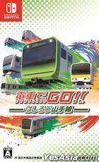 Densha de Go!! Hashirou Yamanote Sen (Japan Version)