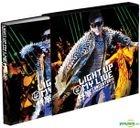 林峰 Light Up My Live 演唱会 2011 Karaoke (3DVD + 2CD) (特别版)