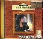 Paula Tsui New & Best (24K Gold CD)