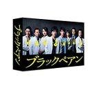 Black Pean (DVD Box) (Japan Version)