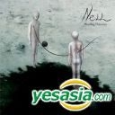 NELL Vol. 3 - Healing Process (Reissued)