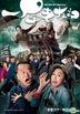 House of Spirits(2016) (DVD) (Ep. 1-31) (End) (English Subtitled) (TVB Drama) (US Version)