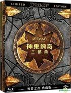 The Mummy Trilogy (Blu-ray) (Limited Steelbook Edition) (Taiwan Version)