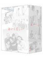 Aikurushii DVD-BOX (Limited Edition) (Japan Version)