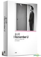 So Ji Sub I Remember U 2014 Let's Have Fun in Taiwan  DVD Book (Limited White Edition)