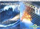 海神號 (DVD) (雙碟特別版) (香港版)