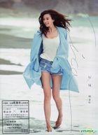 Mi Jing (Photo Album + DVD) (Elegant Edition)