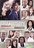 Grey's Anatomy (DVD) (The Complete Tenth Season) (US Version)