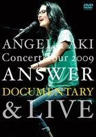 Angela Aki Concert Tour 2009 'Answer' Documentary & Live (Japan Version)