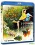 Ice Kacang Puppy Love (Blu-ray) (English Subtitled) (Hong Kong Version)