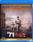'71 (2014) (Blu-ray) (Hong Kong Version)