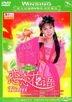 Lian Lian Hua Yu (China Version)