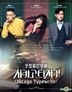 Chicago Typewriter (2017) (DVD) (Ep. 1-16) (End) (English Subtitled) (tvN TV Drama) (Malaysia Version)