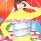 Fantastic (Single+DVD) (Hong Kong Version)