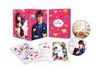 Sensei Kunshu (DVD) (Deluxe Edition) (Japan Version)