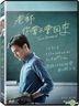 老師你會不會回來 (2017) (DVD) (台灣版)