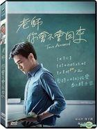 Turn Around (2017) (DVD) (English Subtitled) (Taiwan Version)