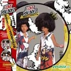 I Wanna Buy I Love You Boyz (Picture Disc) (Vinyl LP) (Limited Edition)